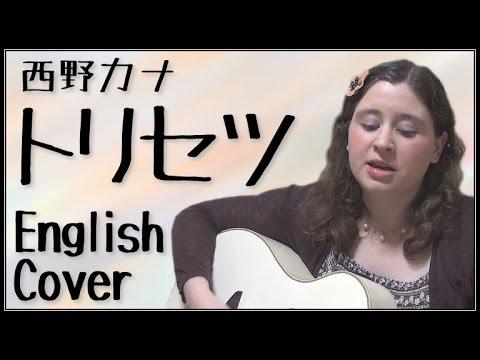 Kana Nishino / Torisetsu (English Cover)