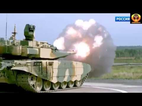 Т 90МС  impresionante tanque ruso