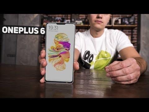 OnePlus 6, привет 📱