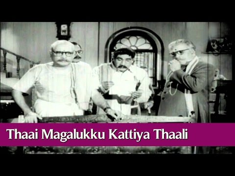 Thaai Magalukku Kattiya Thaali is listed (or ranked) 33 on the list The Best M. G. Ramachandran Movies