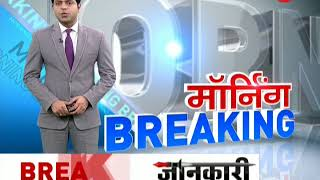 Morning Breaking: Watch top news of the morning, June 24th, 2018