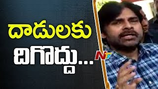Pawan Kalyan Interacts with Fans About Sri Reddy and Ram Gopal Varma Comments