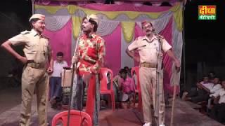 संगीत सुहागन बना दी गयी बिध्वा उर्फ एैलाने जंग भाग - 5  जगदीशपुर गोहरैरयया की नौटकी diksha nawtanki