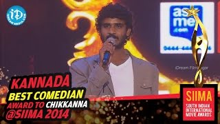 SIIMA 2014 Kannada Best Comedian - Chikkanna | Raja Huli Movie
