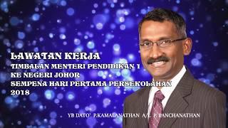 Lawatan Hari Pertama Persekolahan 2018 Oleh Timbalan Menteri Pendidikan 1