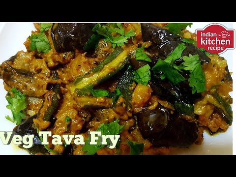 Vegetable Tawa Fry | Yummy Tawa sabzi recipe | Mix Veg Fry |Tasty And Delicious