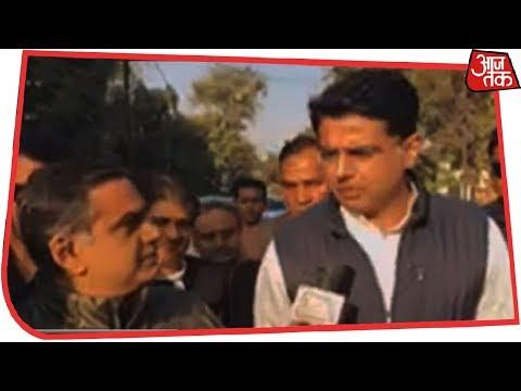 बड़े बहुमत से सरकार बनाने की उम्मीद: Sachin Pilot | AajTak Exclusive