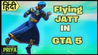 GTA 5 HINDI | FLYING JATT 2019|| MOD by PRIYA |  Indian superhero  Flying Jatt