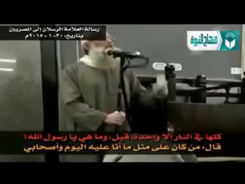 رسالة العلامة محمد سعيد رسلان إلي المصريين 30   1   2015 م video