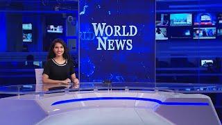 Ada Derana World News | 14th December 2020