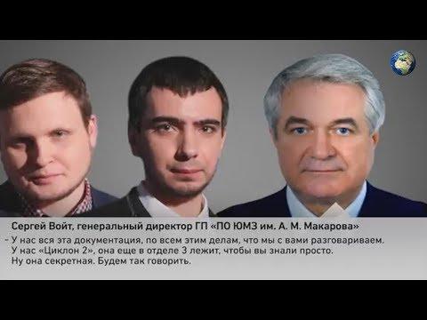 Пранкеры Вован и Лексус узнали у директор Южмаша о поставке двигателей в КНДР