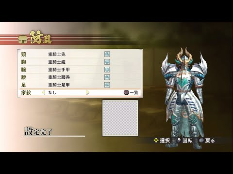 Samurai Warriors 4 (Sengoku Musou 4) -  Male CAW / Officer Edit All Costumes + Options