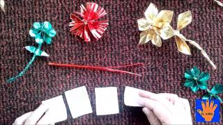 Flor de papel facil. Easy Paper Flower.
