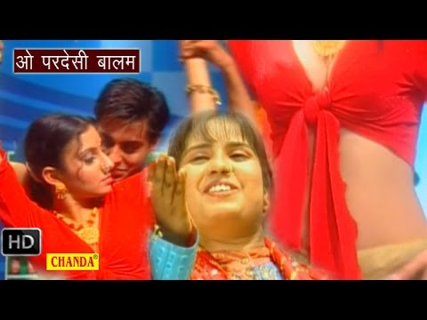 O Pardesi Balam Yara Remix Devi Bhojpuri Hot Songs Folk Chanda Cassettes video