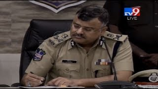 Telangana DGP Press Meet LIVE || Telangana Election Results 2018