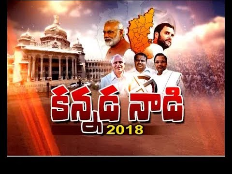 Karnataka Elections 2018 | Dynasty Over Hard Work When It Comes To Ticket Distribution