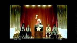 An Cafe - Cherry saku yuki - Karaoke