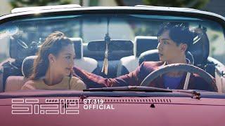 Anh Nhà Ở Đâu Thế - AMEE x B RAY | Official Music Video