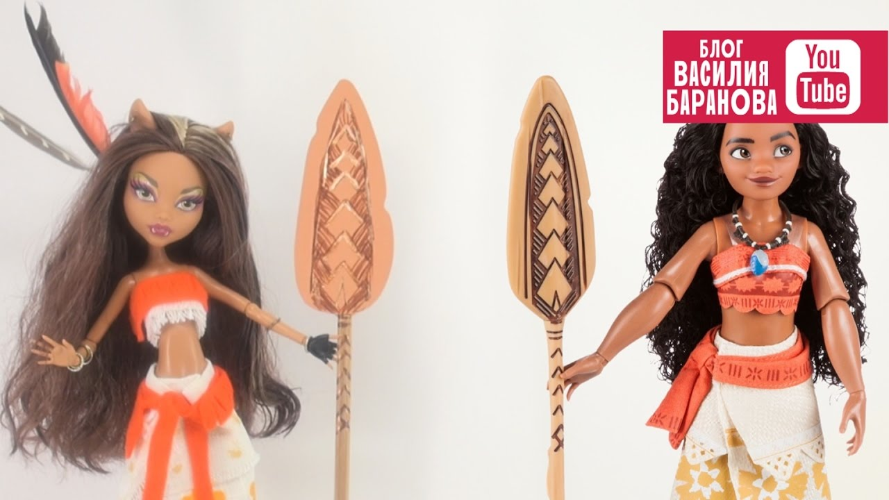 Кукла моана своими руками 8