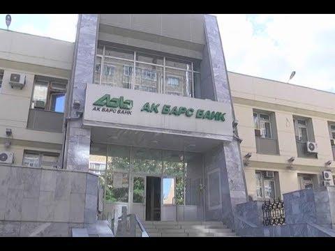 Ак Барс банк - слухи об отзыве лицензии