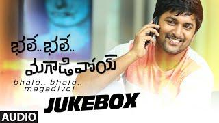 Bhale Bhale Magadivoi Jukebox    Full Audio Songs    Nani, Lavanya Tripathi