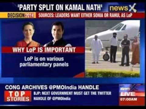 Kamal Nath not  acceptable to Congress seniors