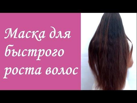 Маски для быстрого роста волос на лице