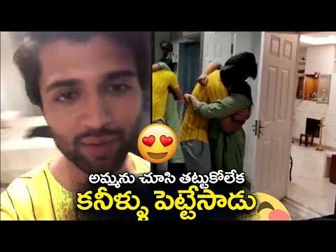 Vijay Devarakonda Heart Touching Video | Vijay Devarakonda Emotional | Vijay Devarakonda Videos