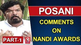 Posani Krishna Murali Controversial Comments On Nandi Awards | Part 1