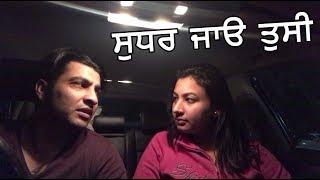 ਮੋਟੀ ਜਾਹੀ ਮੇਰੇ ਵਾਲੀ ਲਗਦੀ ਆ  | Punjabi Funny Video | Latest Sammy Naz Official