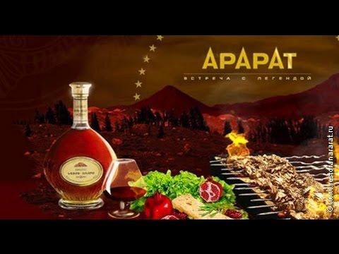 Поздравления с днем рождения для армянки