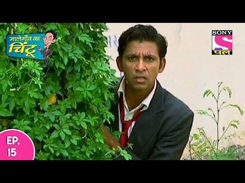 Malegaon Ka Chintu - मालेगांव का चिंटू - Episode 15 - 16th May, 2017 thumbnail