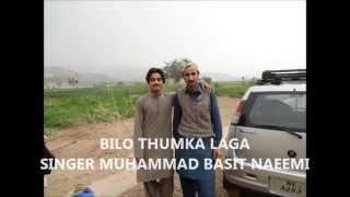 NEW SONGS 2014 BILO THUMKA LAGA SINGER MUHAMMAD BASIT NAEEMI