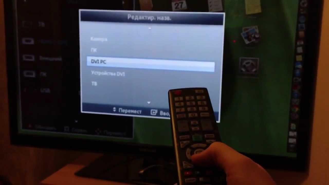 Как сделать звук с компа на телевизор через hdmi