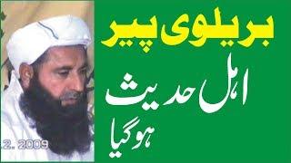 Brelvi Peer Abdul Rahman krnian Wala Became ahl_e_Hadith