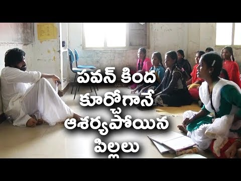 Pawankalyan SITS On Floor & Students Surprises @Kasturibha School | Filmy Monk