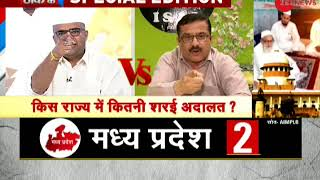 Taal Thok Ke: Is Congress with only for Muslims and Maulanas?