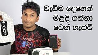 Popular Tech Items Sri Lanka Rs 800 - Rs 5000