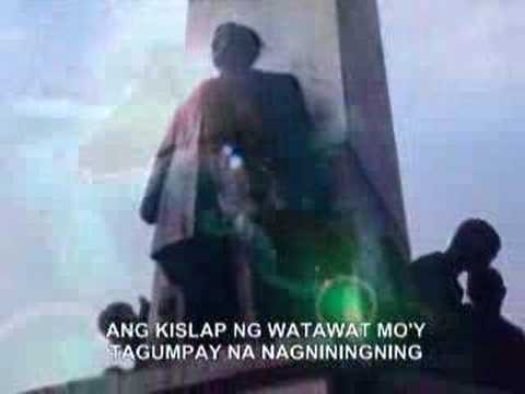 Lupang Hinirang (instrumental) video