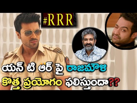 RRR story leaked || who is kiliki || Rajamouli strategy with NTR || Ramcharan | Tollywood filmnews