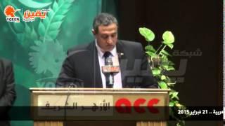 يقين | كلمة اللواء محمد أيمن فى مؤتمر اليوم العالمي للغة العربية