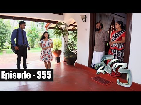 Sidu | Episode  355  15th  December 2017