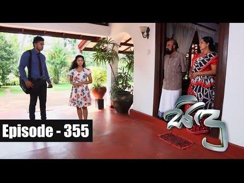 Sidu | Episode  355  15th  December 2017