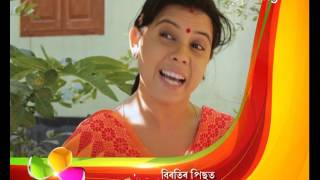 Oi Khapla | 06th Jan Jan | Full Episode | No 448