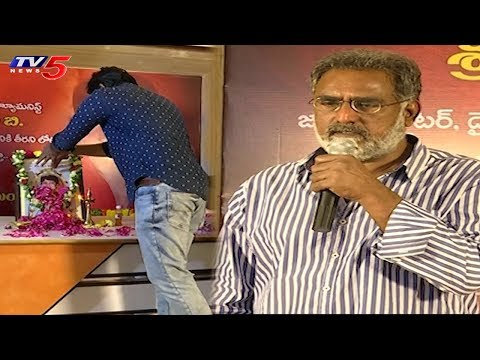 Tollywood Director B A Jaya Condolence Meet By Telugu Film Journalists | TV5 News