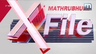 Dead Cat Points To Murderer!  Mathrubhumi X File Episode 29  Mathrubhumi News