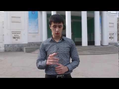 Я - студент КБГУ
