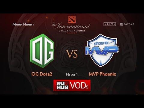 OG vs MVP.Phx, TI6 Мейн Ивент, Верхняя сетка, Игра 1