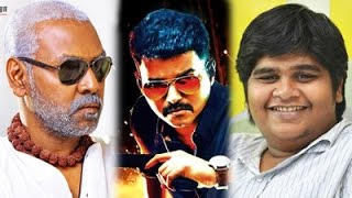 Vijay to Fund Lawrence-Karthick's Film