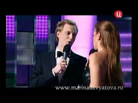 Представь себе- М. Девятова и А. Гоман
